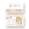 【名刺作成に】人気の可愛い名刺♡スタンプカード・次回予約・ご紹介割引カードにも最適