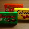 バッカス、カルヴァドス、ラミー…冬季限定のおすすめアルコールチョコ