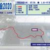 7月28日・火曜日 【妖怪大辞典91:クワノ武士】