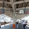 新田駅 - 東武スカイツリーライン発車標調査