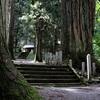【熊野神社】_広島県庄原市 - photos