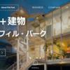 【株式投資】主力銘柄 フィル・カンパニー(3267)がストップ高!