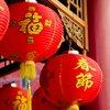 中国人の大移動 春節