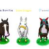 【やっぱり予想】マイルチャンピオンシップ2016予想:後編 注目馬ランキング!