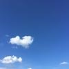 空を見上げていますか?