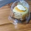 ローソンの3種のバター華ふわケーキ