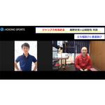 対談:ジャップ力を高めるためにおすすめの方法