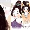 3月16日(金)奈良時代の女性たちの祈りを歩く ミニ講座元正天皇・井上内親王・県犬養橘三千代+鍋の会