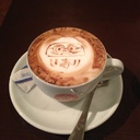Tokyo Cafe Guide - Barista's Recommend