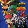 2000年発売のアニメのサウンドトラック 大人気売れ筋ランキング30
