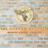 バンコク 「PHIL COFFEE COMPANY」