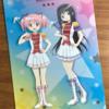 【魔法少女まどか☆マギカ】5/21よりイオン×森永製菓のコラボキャンペーン開催!