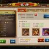 84.江姫に弓矢