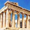 ギリシャ観光ブログ