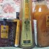【手土産がマンネリ化してきたら】健康を気遣う!品川駅構内で購入できる、旬の素材たっぷりのジャム・飲む酢・ドレッシング!