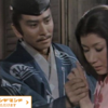 歴代大河ドラマの印象に残ったオリジナルキャラ1【草燃える】