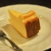 四谷三丁目の「猫廼舎」でチーズケーキ、ハラール、サビネコ。
