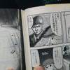 【漫画刺繍】うまるちゃんの着色刺繍【1】