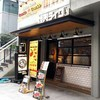 焼肉のファストフード!焼肉ライク新宿西口店に行ってみた