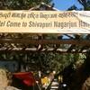 Shivapuri Nagarjun National Parkハイキング&村見学ツアー 2017年10月後半