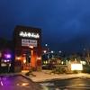 【Dish n' Dash】高級ファーストフード!アメリカ・シリコンバレーの大人気中東レストラン