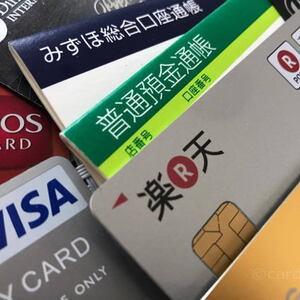 画像盗用を防止するため、カードの写真を1枚5万円で販売します!クレジットカードや電子マネーの写真が欲しいサイトオーナーに。