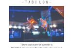 """Tokyo cool event of summer is """"Goldfish Wonderland"""" at Sumida Aquarium !!"""