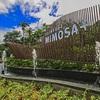 フィリピン当局が新たなカジノリゾート建設を承認