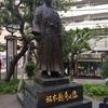 博多・長崎たびの記録8