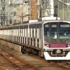 《東京メトロ》【写真館292】営団最後の新車、リニューアルも予定されている08系