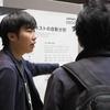 言語処理学会第25回年次大会に参加し発表しました