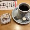 コメダ珈琲のバランスが取れたコーヒー