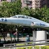 【台湾】台湾空軍 F-5シリーズの展示機