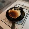 ホットケーキ失敗