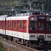 11/5・11/12 プチ近鉄撮影
