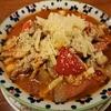 山形市 レストランろかーれ ソーセージと野菜のトマト煮をご紹介!🍝