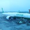 【台北〜バンコク】エバー航空ビジネスクラスの搭乗体験記
