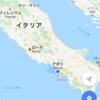 65カ国目ナポリ王国