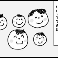 【兄三銃士と愛されお嬢~イケイケ子育てマンガ~】「三男の絵」