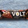 【有楽製菓 ブラックサンダー】VOLTで最高級かつハードボイルドなチョコバーを味わう!