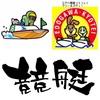 BOAT RACE☆季節別レース傾向&コース別データ解析で勝率UP【in 江戸川競艇】