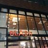 新宿オススメ居酒屋シリーズ⑰「BLAST!」