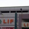 平野区の南西部には便利なスーパーがいっぱいある