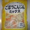 業務スーパー ごぼうにんじんミックス500g 148円
