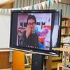 福生市立福生第五小学校×セサミワークショップ 授業レポート(2017年10月27日)