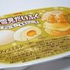 ロッテ「雪見だいふく クリーミーもちシュー」はシュークリーム味でカスタードが甘くて濃厚!