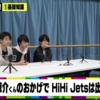 18.04.29 ジャニーズJr.チャンネル #10