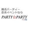 PARTY☆PARTY行ってみた!part3~ディズニー好きの集まり編~