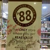 フィリピンのセブに「日本城」と言う名の日本の商品を売る店がありますが、日本のフリしてるって思う(;^ω^)