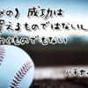 アニメハチナイ感想#10